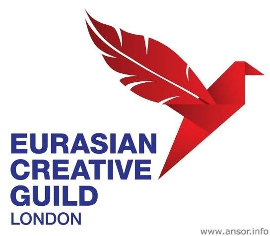 Eurasian Creative Guild Logo
