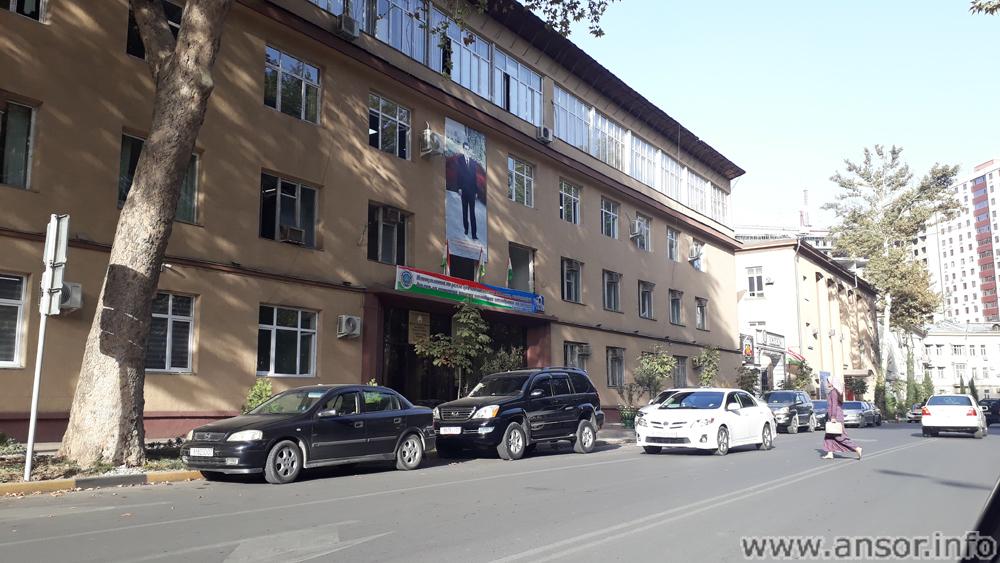 Комитет по архитектуре и строительству Таджикистана