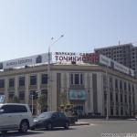 ЦУМ — Центральный Универсальный Магазин в г. Душанбе