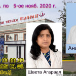 THE BEST DOCTORS OF INDIA COMES TO DUSHANBE – TAJIKISNAN