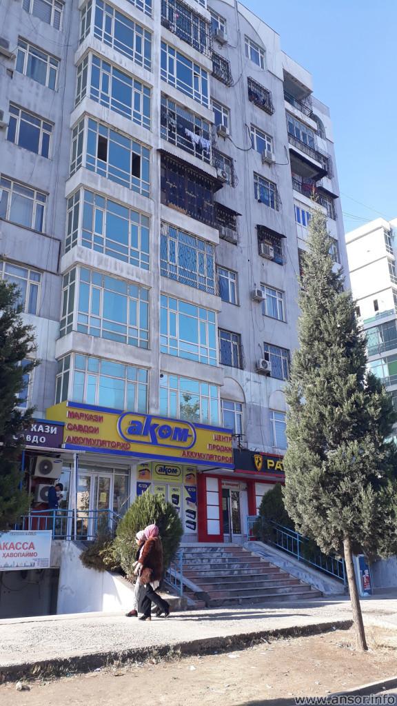 Аком Душанбе
