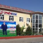 Банки Таджикистана: Лучшие в 2021 г. Финансовые показатели