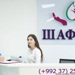 Работа для докторов в Таджикистане-Душанбе