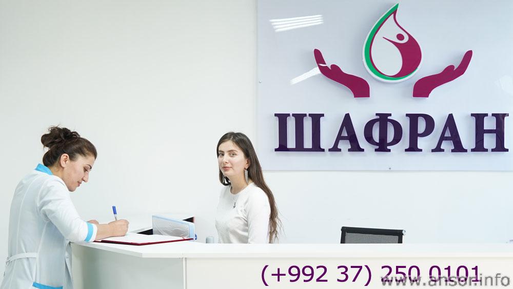 markazi-tibi