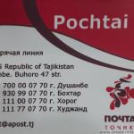 Почтаи Аср — Почтовая служба Таджикистана