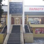 Ресторан Парасту в г Душанбе