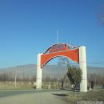 Посёлок Гуриёт в Гиссарском районе