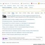 Рейтинг самых посещаемых сайтов России 2021г