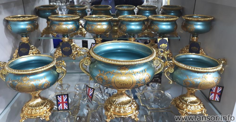 Чашы  и куполные