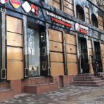 Smart Start — Курсы немецкого языка в г Душанбе